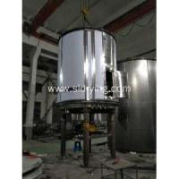 Zinc sulfate monohydrate continuous dryer equipment Manufactures