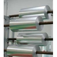 1235 Flexible Packaging jumbo roll Foil Manufactures