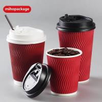 Disposable Hot Coffee Wave Ripple Wall Paper Cup Manufactures