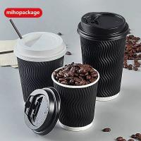 Disposable Paper Ripple Wall Hot Coffee Cup Manufactures