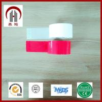 Buy cheap Colorful BOPP Adhesive Tape for Sealing & Wrapping from wholesalers