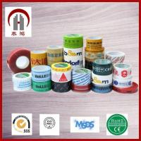 Buy cheap OEM BOPP Packing Tape with Customer Design from wholesalers