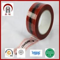 Buy cheap Customed Printing OPP Adhesive Tape from wholesalers