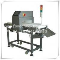Buy cheap Beans products industry metal detector,bean after packaging line metal detector from wholesalers