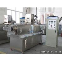Buy cheap Automatic dry type with 100-150kg/h homemade dog food machine from wholesalers