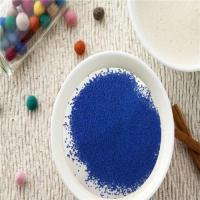 Buy cheap Blue Detergent Powder Color Speckle from wholesalers