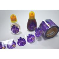 Buy cheap Honey label from wholesalers