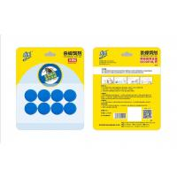 Buy cheap 8 convenient stickers from wholesalers