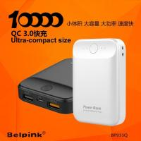 933QC3.0 mini style hot sale quick charging QC3.0 power bank dual output 10000mah Manufactures