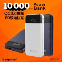 932SP power bank quick charging LED display 10000mah built-in Android cable+Iphone converted head Manufactures