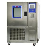 Constant temperature and humidity chamber Manufactures
