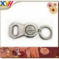 Buy cheap Badge-Medal-Keychain Bottle openner 002 from wholesalers