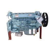 Buy cheap Truck-Engine from wholesalers