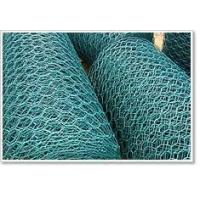 hexagonal wire mesh Manufactures