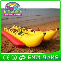 Inflatable banana boat for sale inflatable double tube banana boat inflatable water boat for sale