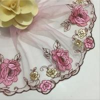 China 13cm Width 100%Polyester Mesh Fabric Embroidery Colorful Lace Trim 250# on sale