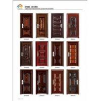 Buy cheap Building Materials Window and Doors from wholesalers
