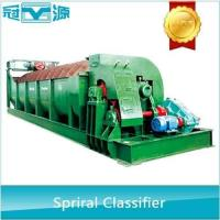 Buy cheap Weiye Mineral ore grading spiral classifier for sale from wholesalers
