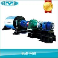 Buy cheap Weiye ball mill / grinding mill for gold production from wholesalers