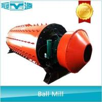 Buy cheap Alumina Advantages And Disadvantages Of Ball Mill from wholesalers