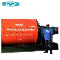 Buy cheap most popular good comments lead oxide ball mill for lead oxide from wholesalers