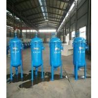 Buy cheap Carbon steel bag filter from wholesalers