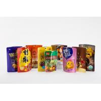 Instant Food Cooked Chestnut Packaging High Temperature Retort Pouch Manufactures