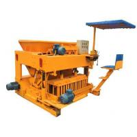 Buy cheap Mobile block machine from wholesalers