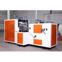 Buy cheap Paper Cup Making Machine from wholesalers
