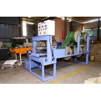 Buy cheap Paper Plate Making Machine from wholesalers