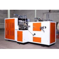 Buy cheap Paper Glass Making Machine from wholesalers
