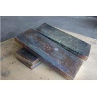 Buy cheap Bismuth Ingot from wholesalers