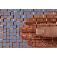 Buy cheap Copper Mesh from wholesalers