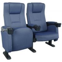 China Cinema Room Chairs on sale
