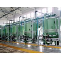 Buy cheap water treatment equipments11 from wholesalers