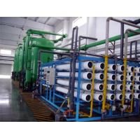 Buy cheap water treatment equipments7 from wholesalers