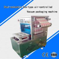 Buy cheap Double chamber vacuum packing machine from wholesalers