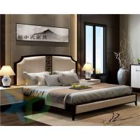 Hotel New Chinese Solid Wood Bed Manufactures