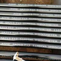 Buy cheap ASTM A335 P2 Seamless Alloy Steel Tube from wholesalers