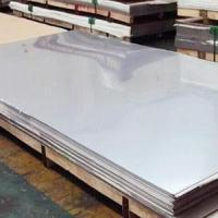 Buy cheap SS Grade 440C Stainless Steel Plate Used For Knife from wholesalers
