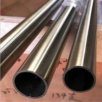 Buy cheap SA213 TP304H Seamless Stainless Tube Stainless Heat Exchanger Boiler Tube from wholesalers