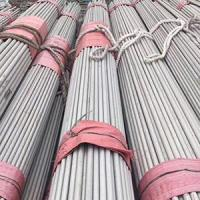Buy cheap SUS321 AISI 321 Stainless Steel Seamless Pipe For Boiler Heat Exchanger from wholesalers