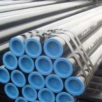 Buy cheap Seamless Steel Pipe ASTM A-333.Gr.6 from wholesalers