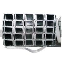 Quality Galvanized structural steel C channel/U channel for sale
