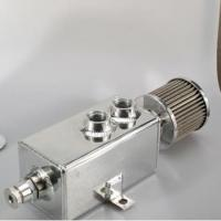 Buy cheap Universal Breather tank are skifully built from wholesalers