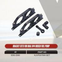 Buy cheap The Stocks of Brackets Sets for Dual 044 Bosch from wholesalers