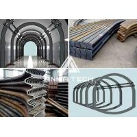 U Steel Arches Manufactures