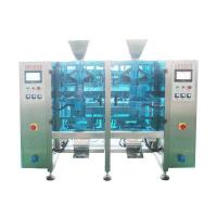 Buy cheap HL422 vertical automatic packaging machine from wholesalers