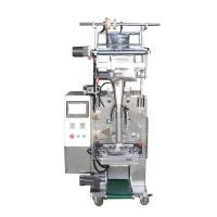 HL320 vertical automatic packaging machine Manufactures
