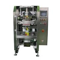 Buy cheap HL420 vertical automatic packaging machine from wholesalers